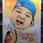 神戸から体験エアーブラシスクール