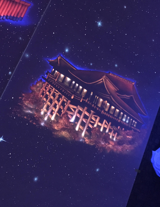 京都のホテルへブラックライトアートの出張 エアブラシアートキヨ